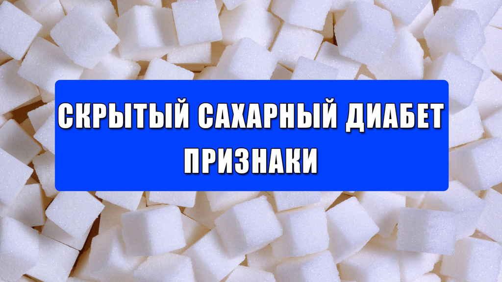 метод неумывакина сода для похудения