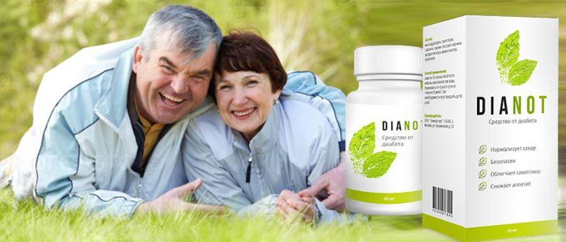 средство от диабета голубика