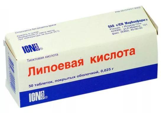 Лечение импотенции при сахарном диабете 2 типа: средства