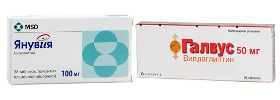 Лечение сахарного диабета 2 типа: новые возможности и современные препараты